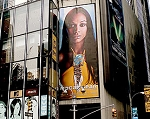 Ultraflex SuperPrint Plus FL 13 oz. Gloss Front-Lit Billboard & Banner Material 126 inch x 164 feet