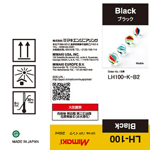 Mimaki LH-100 UV Curable Ink Bottle 250ml Black