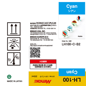 Mimaki LH-100 UV Curable Ink Bottle 250ml Cyan