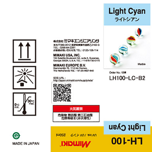 LH-100 UV Curable Ink Bottle 250ml Light Cyan