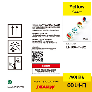 Mimaki LH-100 UV Curable Ink Bottle 250ml Yellow