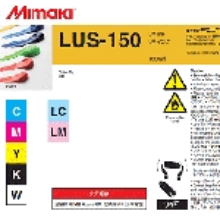 Mimaki LUS-150 UV Curable Ink Bottle 1 Liter Yellow