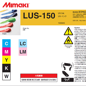 LUS-150 UV Curable Ink Bottle 1 Liter Yellow