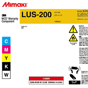 LUS-200 UV Curable Ink Bottle 1 Liter Yellow