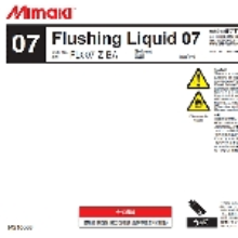 Mimaki Flushing Liquid 07 (1 Liter Bottle)