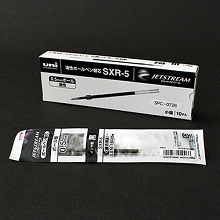 Refill For Mitsubishi Ballpoint Pen (10 Pieces)
