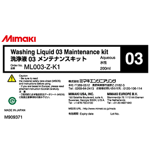 Washing liquid 03 Maintenance kit (200ml Bottle)