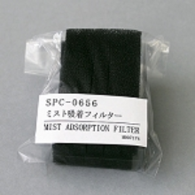Mist Absorption Filter (10 Pieces)